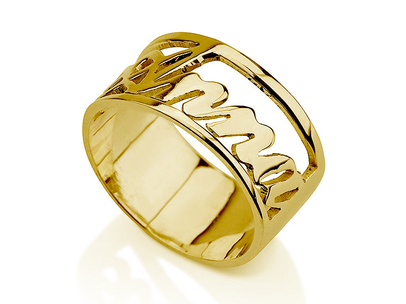 14k Gold Carrie Style Name Ring Jewelry PersJewel