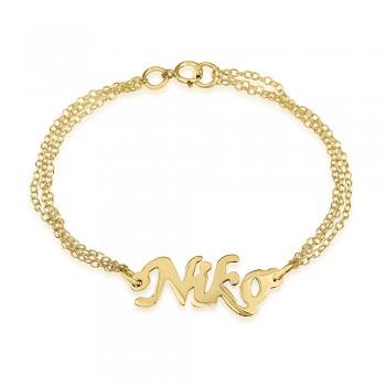 10k yellow gold double chain name bracelet