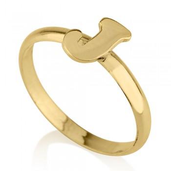 14k Yellow gold initial ring