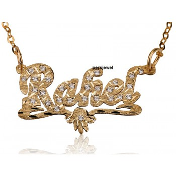 Prestige 14k Solid Yellow Gold Name Necklace Jewelry