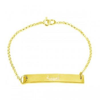 18k gold plated PersJewel bracelet with name engraved on the bar custom bracelet