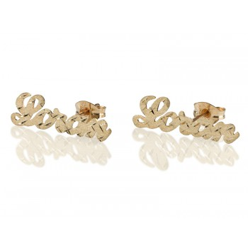 18K Gold Plated Cut Name Stud Earrings