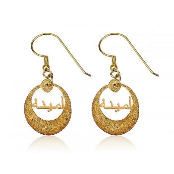 18k gold plated personalized earrings in Arabic by PersJewel