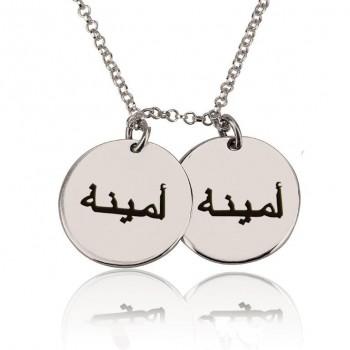 Beautiful personalized charm in sterling silver jewelry by PersJewel