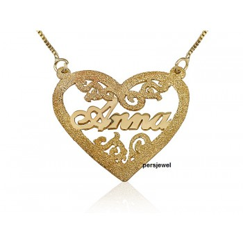 Heart gold name Jewelry special gift for her - made of 14k gold in double thickness