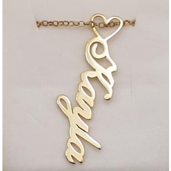 Kayla Name Necklace 14k Yellow Gold