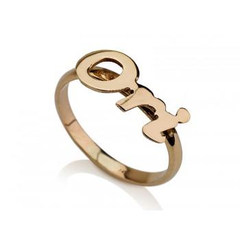 Name Ring custom design