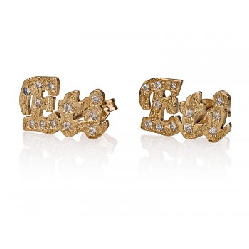 14 karat solid gold Plaid Swarovski Stud Earrings - PersJewel collection