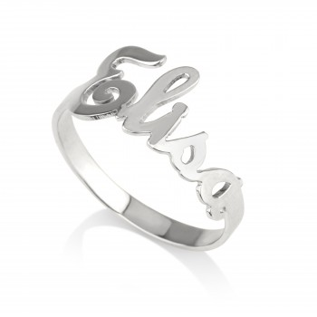 Personalized ring in 14k white gold with your name on it