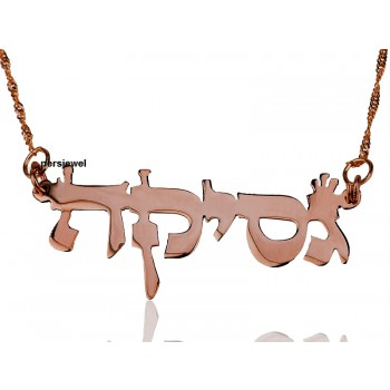 Custom rose necklace in hebrew - Made of real 14k gold