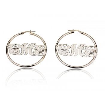 0.925 Sterling Silver Middle Hoop monogrammed Earrings by PersJewel