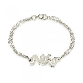 14k white gold double chain name bracelet