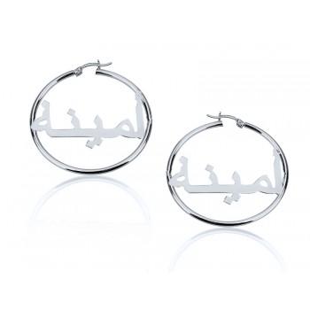 Sterling silver hoop earrings - Monogram