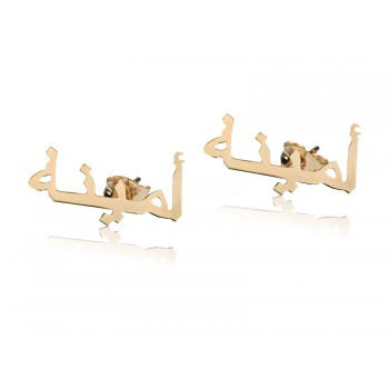 Custom Language earrings