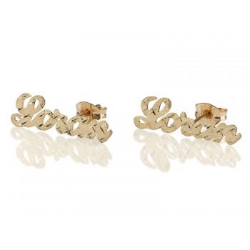 Stud name earrings