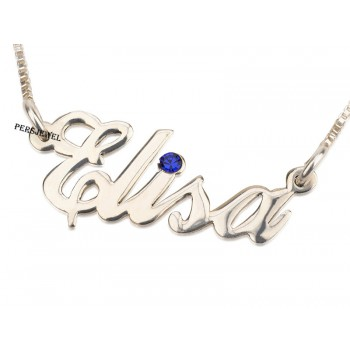 White gold birthstone necklace with name and month stone