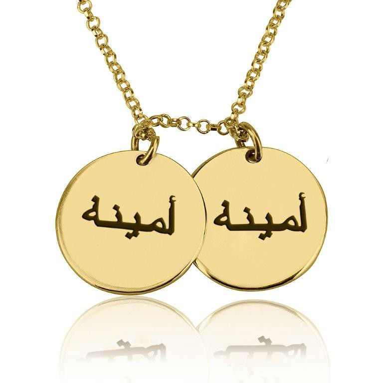 name fullxfull listing filled zoom necklace personalized il ktik gold mother