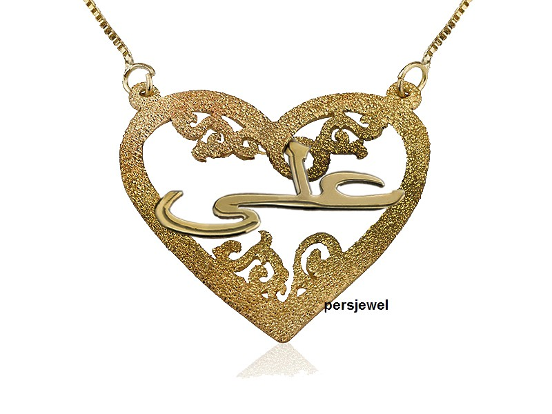 06f8bdd4a4225 Personalized 18k Gold Sparkling Arabic Heart Name Necklace | PersJewel