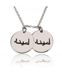 Arabic jewelry by PersJewel