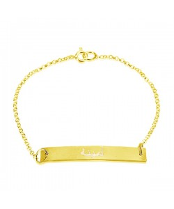 14k Gold Bracelet with Arabic Engraving
