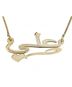 Arabic Name Necklace 14k Gold with Delicate Heart