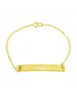 18k gold plated PersJewel bracelet with name engraved on the bar custom bracelet