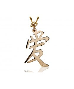 18K Gold Plated Chinese Hieroglyph name necklace PersJewel