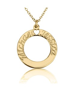 Gold Plated Personalized Circular Pendant for Couples with two names for Bridesmaid.