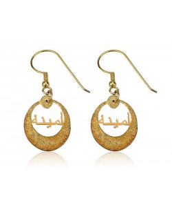 18k gold plated personalized earrings in Arabic by PersJewel