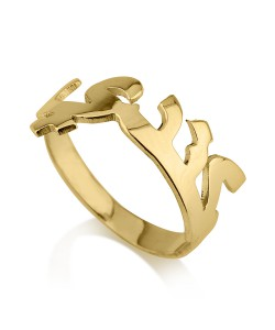 Arabic name ring in 18k solid gold