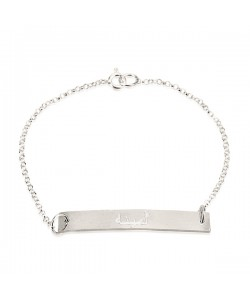 14k White Gold Bracelet with Arabic Nameplate