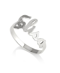 Custom gold name rings with name in 14k white gold open style design up to 10 letters