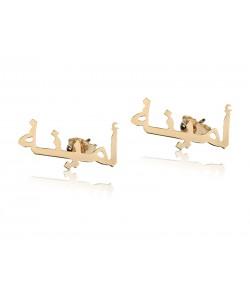 Arabic Earrings in 10k solid yellow gold