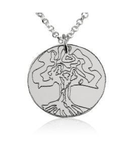 14k White Gold Engraved Family Tree Circle Pendant