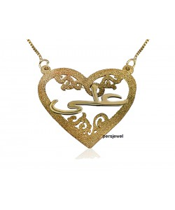 Arabic Name Necklace with Ornamental 14k Gold Heart