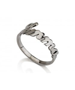 Personalized ring in silver