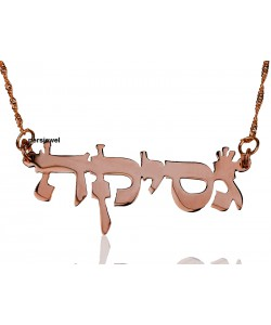 Rose necklace in Hebrew made of 14k solid gold
