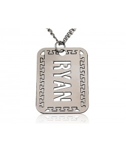 Silver Man's Engraved Disc Name Necklace Jewelry