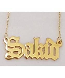 Sakid 14K Solid Yellow Gold Name Necklace Old English
