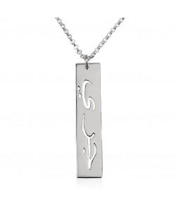 Arabic 14k name necklace gold Bar
