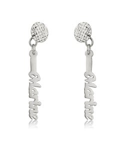 Styled Earrings vertical style - Made of 14k white gold