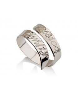 White Gold Name Ring in Ring Wrap Sytle with Two Names