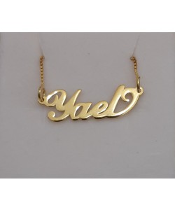 Name Necklace 10K Solid Yellow Gold  Yael Style